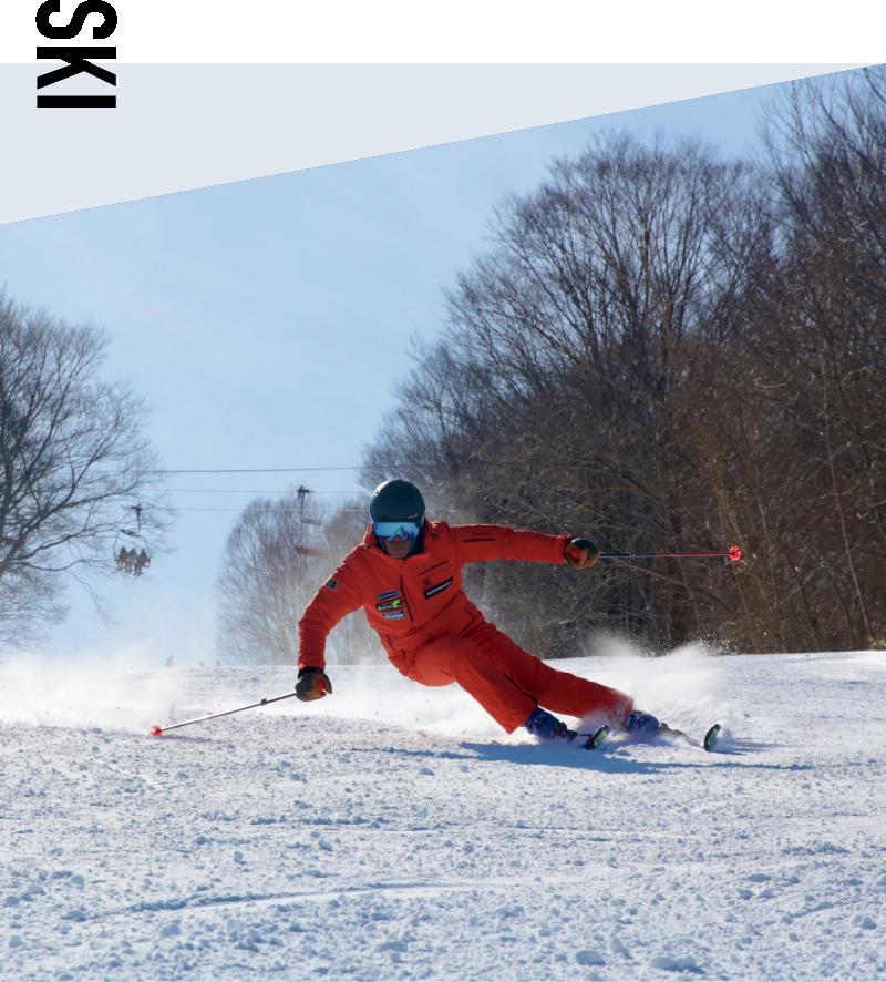 戸隠スキー場【公式】 | 長野市戸隠で歴史の地で楽しもう